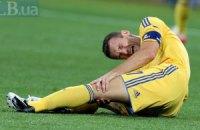Шевченко і Волкотт ризикують пропустити матч Україна-Англія