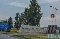 The Times узнала о планах Кремля по аннексии Запорожской области