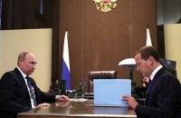 Рівень довіри до Путіна в Росії впав до 39 відсотків