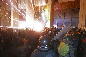 Протестувальники відбили в силовиків Український дім