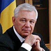 Логвиненко Владимир Иванович