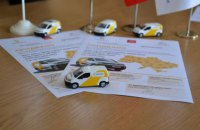 """""""Укрпочта"""" заказала рекордные для Украины 1860 автомобилей за 1,3 миллиарда гривен"""
