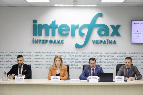 """""""Голос"""" представил антиолигархический пакет законопроектов"""
