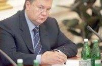 БЮТ хочет пересчитать доходы Януковича