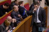 """""""УДАР"""" не ввійде до складу коаліційного уряду, - Кличко"""