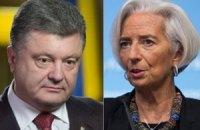 Завтра Порошенко проведет встречу с главой МВФ Лагард