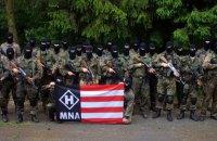 FT повідомила про зв'язки Росії з угорськими неонацистами