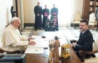 Візит Зеленського до Ватикану: очікування і реальність
