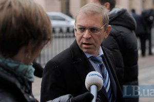Пашинський: Рада має зберегти контроль за призначенням глави АКБ