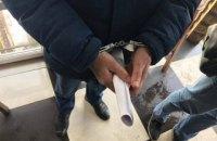 Генпрокуратура затримала керівника ДФС у Вінницькій області