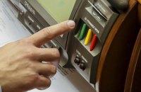 Семеро депутатів Ради жодного разу не проголосували в березні, - КВУ