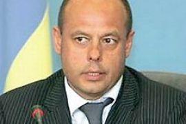 «Нафтогаз» аккумулирует средства на расчет с «Газпромом»