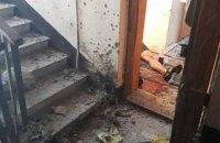 Жителя Львова взорвали, подложив под дверь квартиры взрывчатку