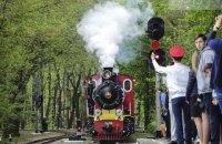 В Киеве открыли 65-й сезон работы детской железной дороги