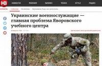 """Интернет-издание """"НВ"""" заявило о взломе"""