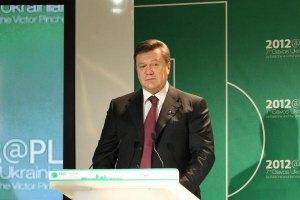 Янукович призвал выработать четкие правила игры в газовой сфере