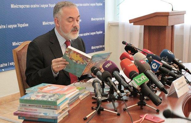 Міністр освіти Дмитро Табачник позиціонує Концепцію профільної освіти як новий документ, хоча насправді це редакція документу ще 2003 року