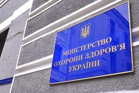 """Госпредприятие """"Медицинские закупки Украины"""" провело первый аукцион по закупке лекарств"""