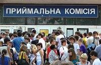 В Україні почався прийом заяв випускників у ВНЗ