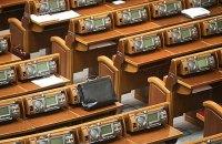Лайфхаки для майбутніх депутатів. Або які проблеми очікують нову Раду? Частина 1
