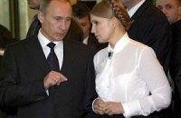 """Тимошенко знала о """"крымском сценарии"""" еще в 2009 году, - Москаль"""
