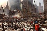 ЦРУ розсекретило деякі документи стосовно теракту 11 вересня