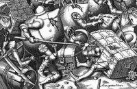 Книга: Сходження грошей або Історія державних облігацій