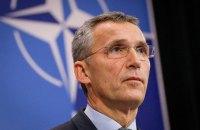 """Столтенберг заявив про """"незмінну прихильність"""" НАТО до України"""