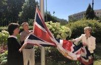 Росія закрила британське консульство в Санкт-Петербурзі
