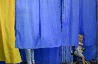 На одній з дільниць у Закарпатській області голосування визнали недійсним
