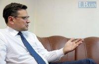 У разі відкритої агресії Росії НАТО не зможе безпосередньо підтримати Україну, але допоможе підготуватися - Кулеба