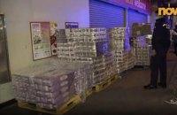 У Гонконзі озброєні грабіжники вкрали 600 рулонів туалетного паперу
