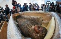 ДУРНЯ ТИЖНЯ: мощі фараонові, вишиваний сектор і канал для демонів