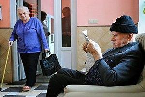 Правительство Латвии одобрило повышение пенсионного возраста