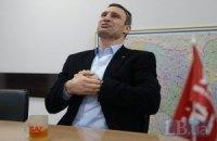 Треть киевлян выбрали бы мэром Кличко