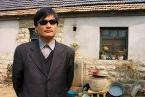 Китайский диссидент просил США помочь ему выехать за границу