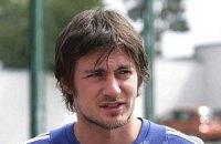 """Милевский будет готов через 2-3 недели, - тренер """"Газиантепспора"""""""