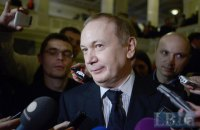 Суд отменил розыск Иванющенко