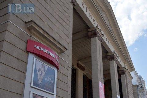 """Орендар має намір відкрити кінотеатр """"Київ"""" до кінця цього року, - КМДА"""