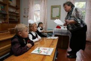 Украинские учителя зарабатывают вдвое меньше, чем российские