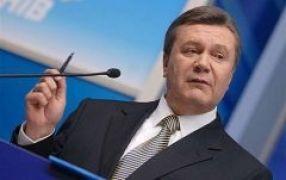 Янукович: Конституция Украины нуждается в изменениях