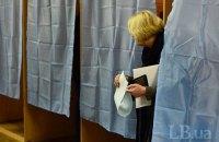 В Украине закрылись избирательные участки на местных выборах