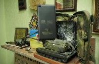 """""""Вернись живым"""" передал военным уже тысячу планшетов для корректировки огня"""