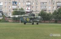 На округ Пашинського відправили спецпідрозділ поліції і вертоліт