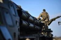 Ще одного українського військового поранено під Новотошківкою