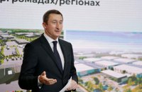 Чернишов анонсував ухвалення плану дій щодо виконання тарифного меморандуму на найближчому засіданні уряду