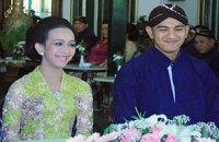 Индонезийская принцесса вышла замуж
