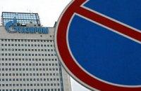 """""""Газпром"""" отказался от создания энергогиганта"""