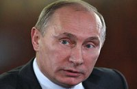Пряма трансляція інавгурації Путіна