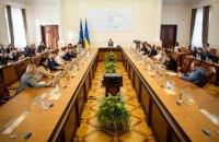 Кабмін призначив 11 нових заступників міністрів
